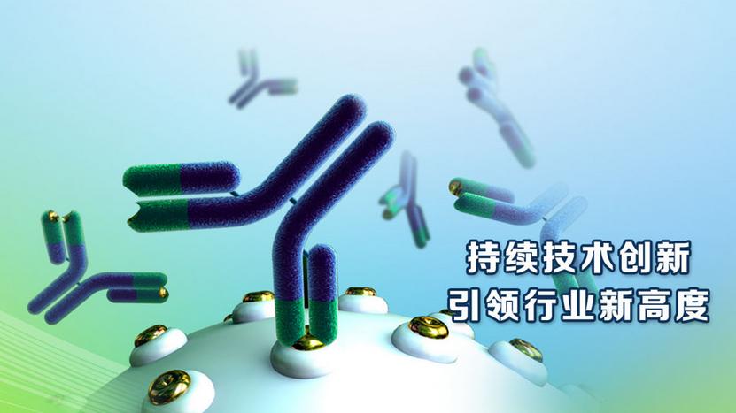 """贵州勤邦:科技编制食品安全""""防火墙"""""""